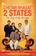 2 States Book Cover - Thumbnail